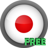 Secret Audio Recorder FREE