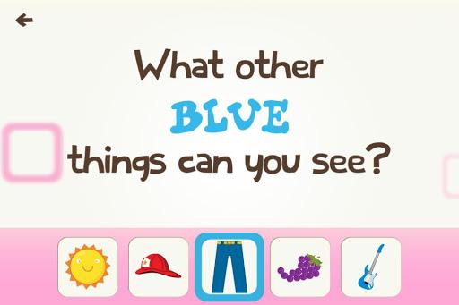 免費下載教育APP 问我!颜色和形状的自由 app開箱文 APP開箱王