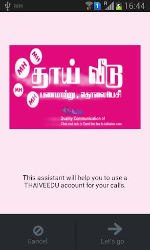 Thaiveedu Communicator