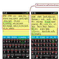 9420 Tablet Keyboard 4.0.1