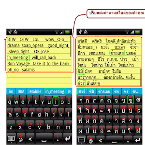 tablet keyboard apk