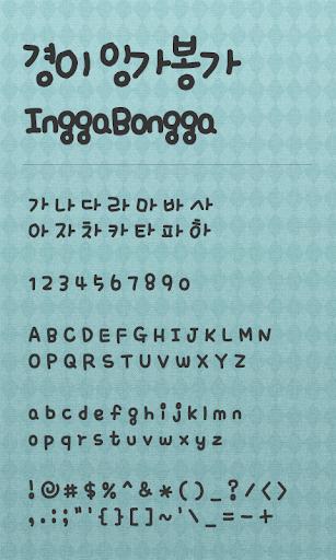 Inga Bonga dodol launcher font