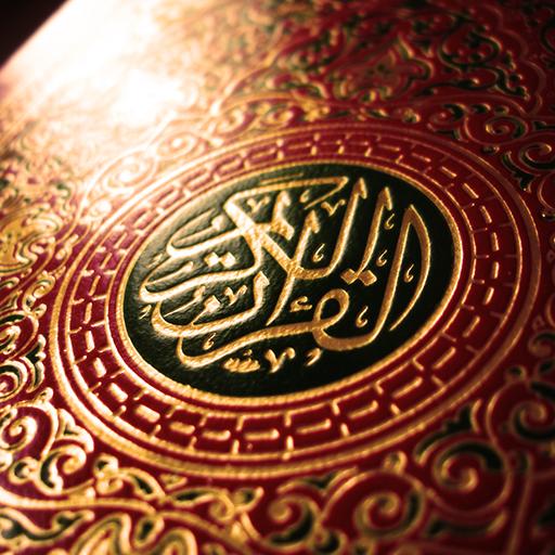 Quran Free LOGO-APP點子