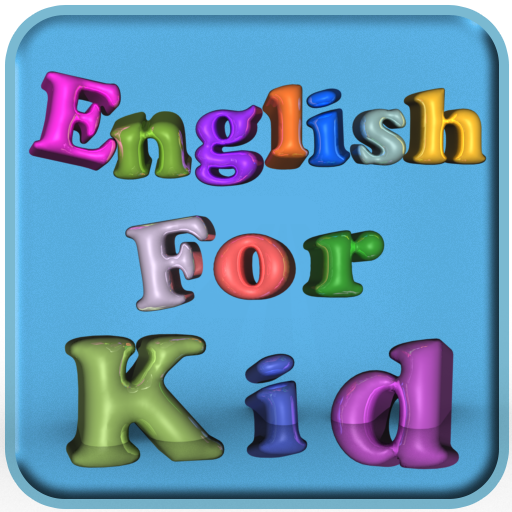 English For Kid 教育 App LOGO-APP開箱王
