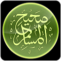 Sahih Al-Muslim (Malay) logo