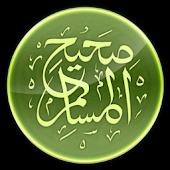 Sahih Al-Muslim (Malay)