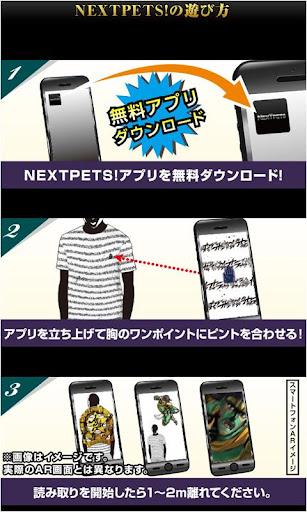 免費下載娛樂APP|NEXTPETS!O app開箱文|APP開箱王