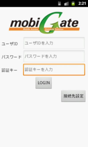 mobiGate 2.6.0.1 Windows u7528 1