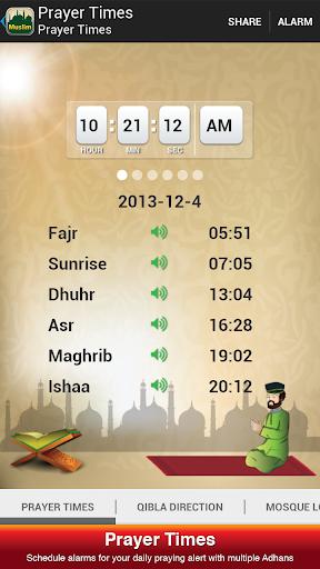 【免費生活App】Worldwide Muslim Prayer Times-APP點子