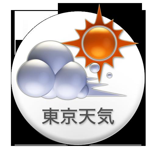 東京天気 LOGO-APP點子