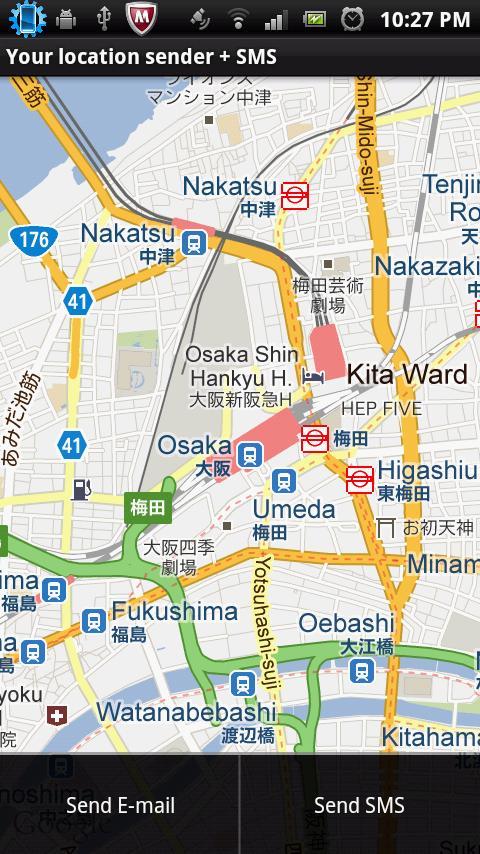 Your location Sender + SMS- screenshot