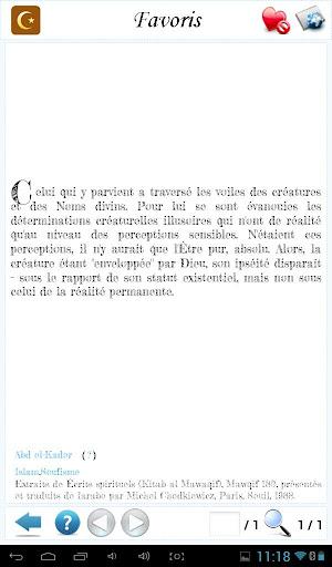 【免費書籍App】Soufisme & mystique sufi-APP點子