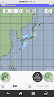 Screenshot of ナウキャスト(高解像度降水チェック)