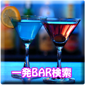 BAR Nationwide Search