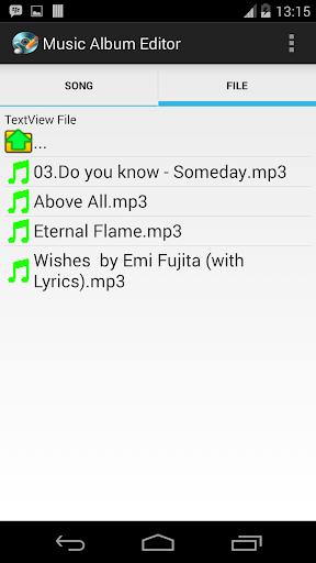 【免費音樂App】Music Album Editor-APP點子