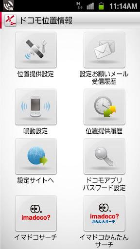 u30c9u30b3u30e2u4f4du7f6eu60c5u5831 06.00.30005 Windows u7528 1