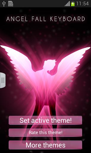 天使落键盘