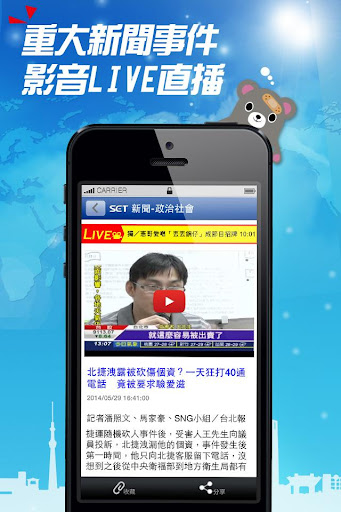 cuteway-chinese newspaper,cuteway chinese newspaper 全球 新聞 報紙 媒體 資源cuteway chinese newspaper 全球 新聞 報紙