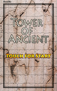 RemMe: Tower of Ancient
