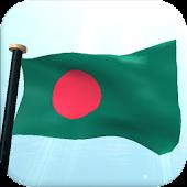 Bangladesh Flag 3D Wallpaper