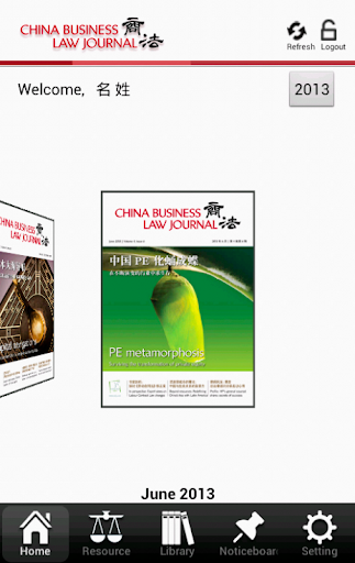 【免費商業App】China Business Law Journal-APP點子