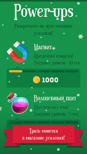 运行圣诞老人 - 糖果爬 街機 App-愛順發玩APP