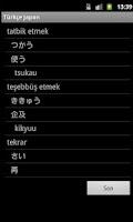Screenshot of Japanese Turkish Dictionary