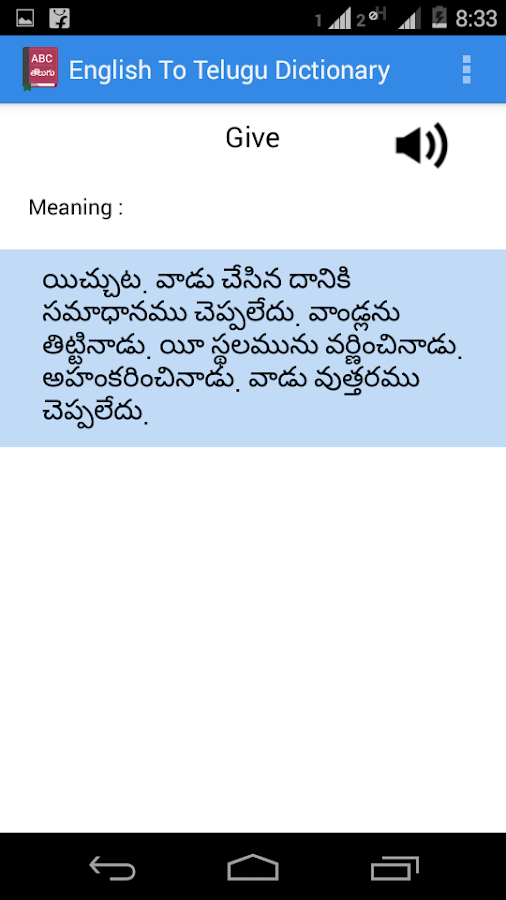 what is 7 5 odds meaning in telugu