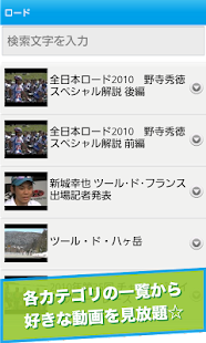 CYCLOCHANNEL〜自転車専門情報サイト - screenshot thumbnail