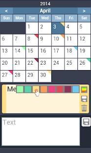 日曆的顏色