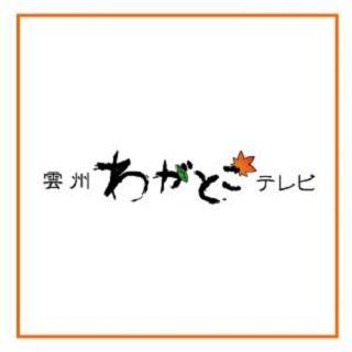 【免費工具App】まちの情報-APP點子