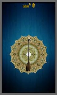 Utility Compass- screenshot thumbnail