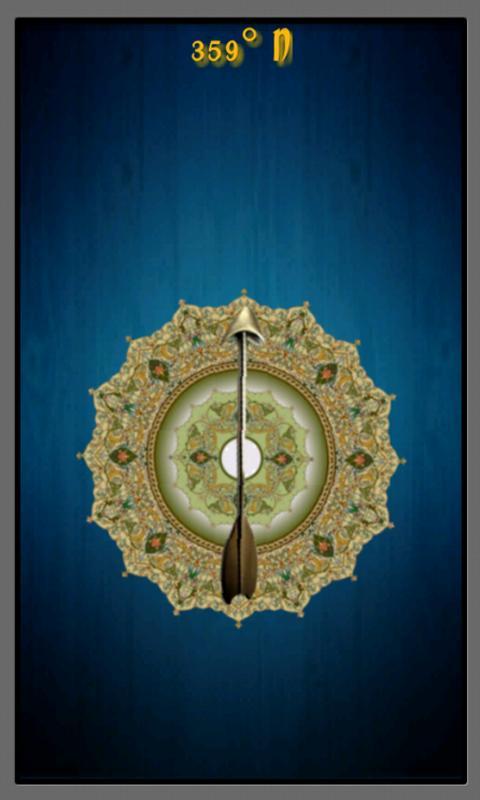 Utility Compass- screenshot