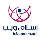 إسلام ويب - Islam Web