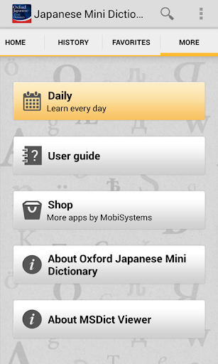 Oxford Japanese Mini Dictionar