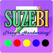 Throw a handwriting! - SUZEBI