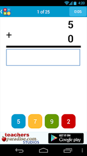 Math Practice Flash Cards - screenshot thumbnail