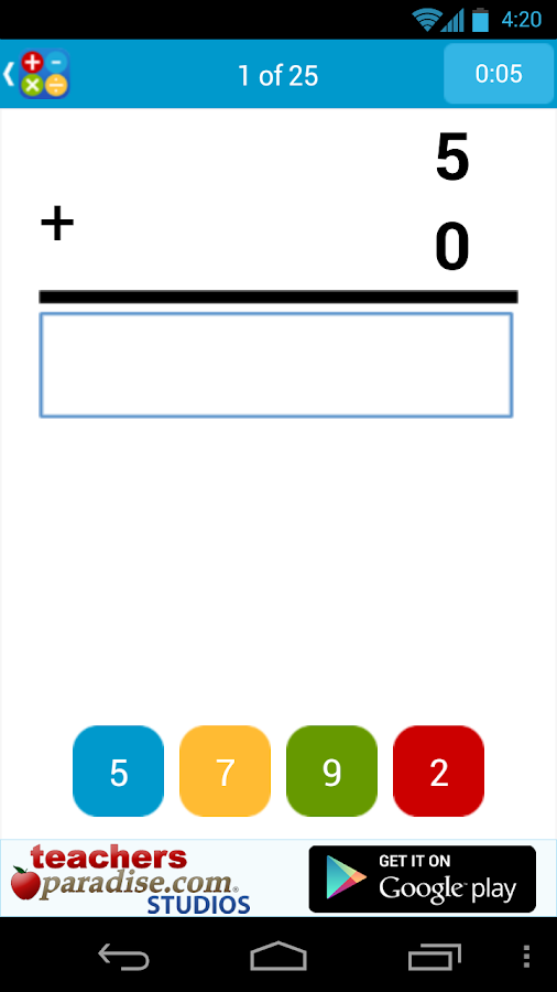Math Practice Flash Cards - screenshot