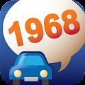 高速公路1968標準版 icon