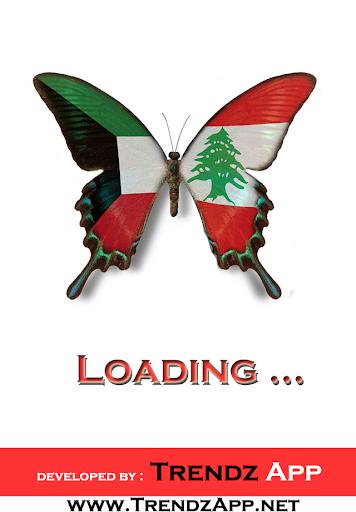 Lebanese Embassy in Kuwait