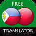 Filipino - Chinese Translator Icon