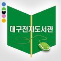 대구전자도서관 icon