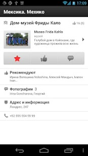 Афиша-Мир- screenshot thumbnail