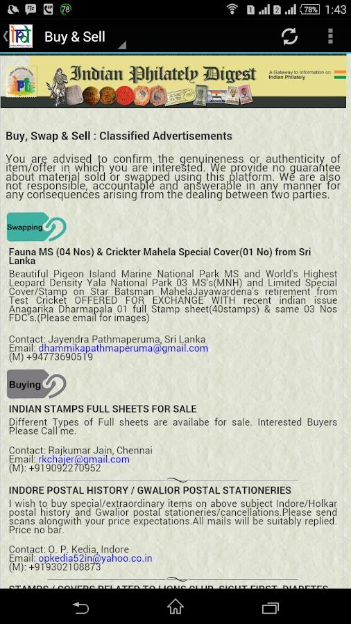Indian Philately Digest- screenshot