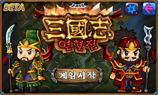 火柴人战争2无敌版 - 2144小游戏