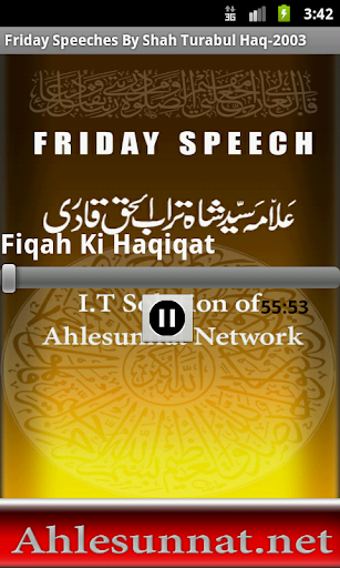 【免費工具App】Friday Speech|Shah Sahab(2003)-APP點子