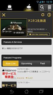 niconico - Japan's biggest UGM - screenshot thumbnail