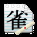 MahjongScoreCard logo