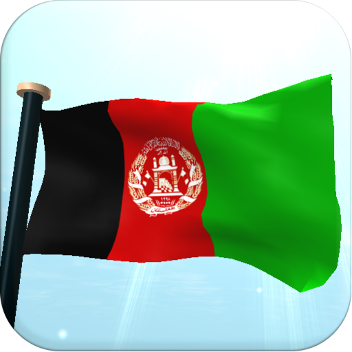 Afghanistan Flag 3D Free
