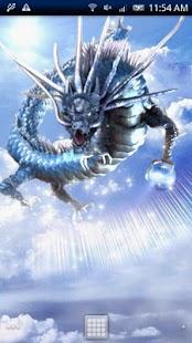 Blue Dragon Bluesky Trial- screenshot thumbnail